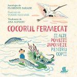 Cocorul fermecat și alte povești japoneze pentru copii - Florence Sakade și Yoshio Hayashi. - Humanitas Junior