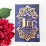 Miraj, de Somaiya Daud. Colecția Young Adult | Editura Nemira